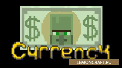 Мод на экономику Good Ol' Currency [1.12.2] [1.11.2] [1.10.2]