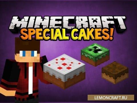 Мод на торты Cake is a Lie [1.8.9] [1.7.10]
