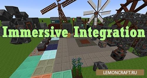 Мод на новые провода к AE2 Immersive Integration [1.7.10]