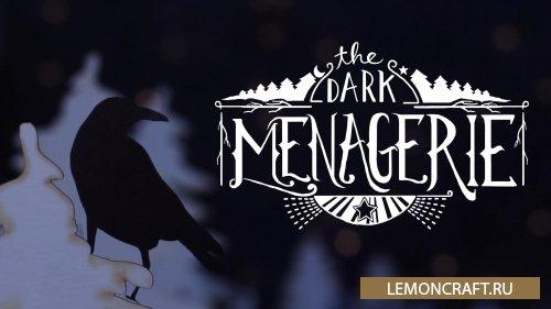 Мод на устрашающих мобов Dark Menagerie [1.7.10]