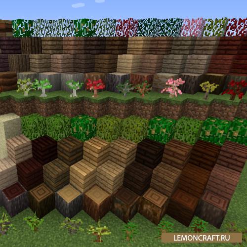 Мод для добовления древесины The Natural Woods [1.11.2]