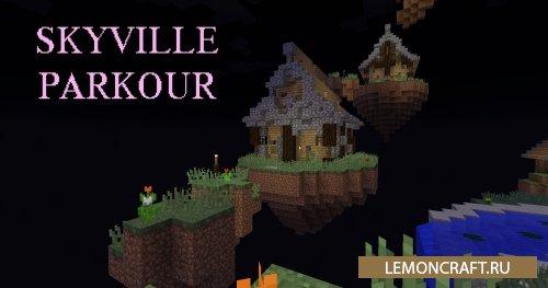 Мод Skyville Parkour [1.12.1]