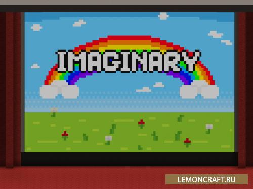 Мод для добавления изображений Imaginary [1.12.1] [1.11.2] [1.10.2]