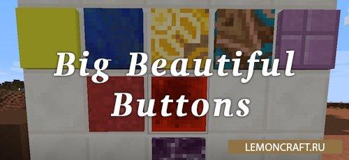 Мод для добавления кнопок Big Beautiful Buttons [1.12]