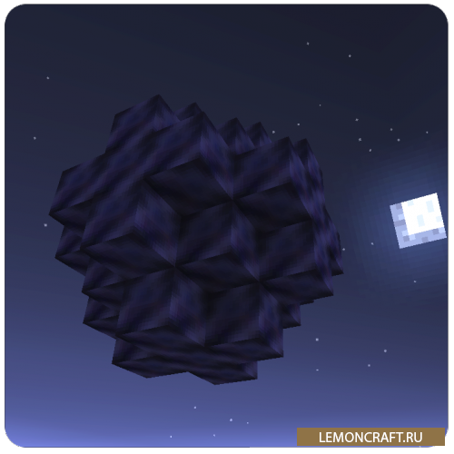 Мод на генерирование метеоритов Wasteland Meteors [1.12.1] [1.11.2]