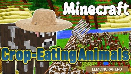 Мод на разведение животных Crop-Eating Animals [1.12.2] [1.11.2] [1.10.2]
