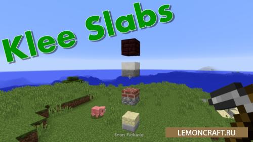 Мод позволяющий ломать плиты KleeSlabs [1.12.2] [1.11.2] [1.10.2] [1.7.10]