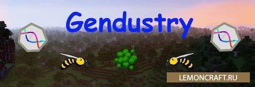 Мод на выращивание пчел Gendustry [1.12.2] [1.11.2] [1.10.2] [1.7.10]