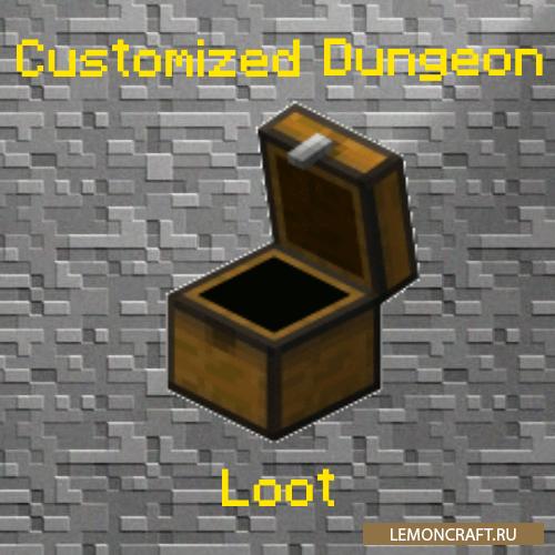 Мод на ванильные предметы Customized Dungeon Loot [1.12.2] [1.11.2] [1.10.2]