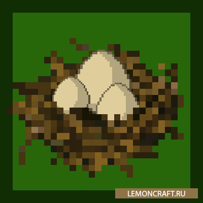Мод на птичьи гнезда Birds Nests [1.12.2] [1.11.2] [1.10.2] [1.7.10]