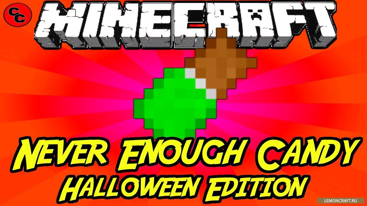 Мод на вкусные сладости Never Enough Candy - Halloween Edition [1.12.2] [1.7.10]