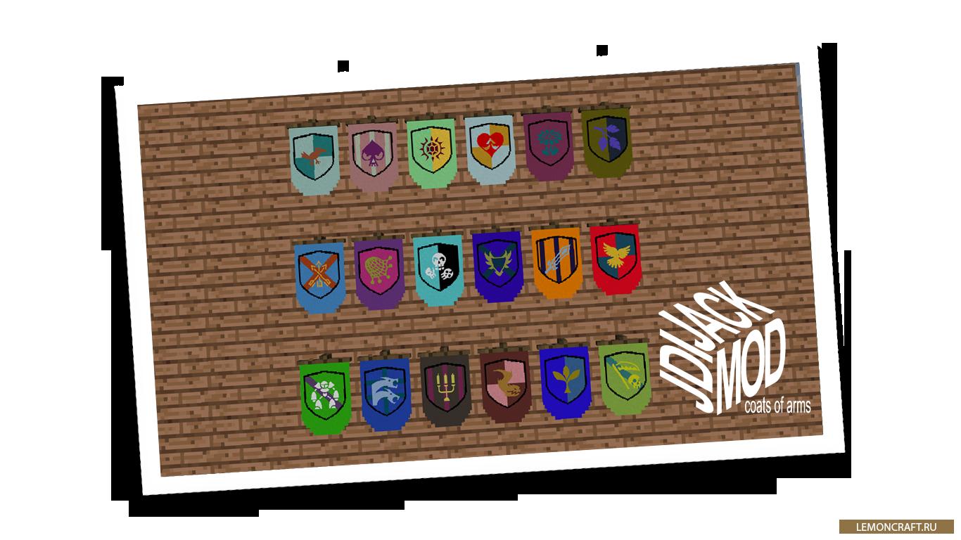 Мод на создание герба JJ Coats of Arms [1.12.2] [1.10.2]