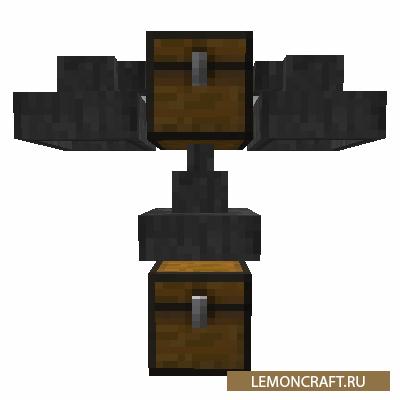 Мод на перемещение предметов Uppers [1.14.4] [1.12.2]