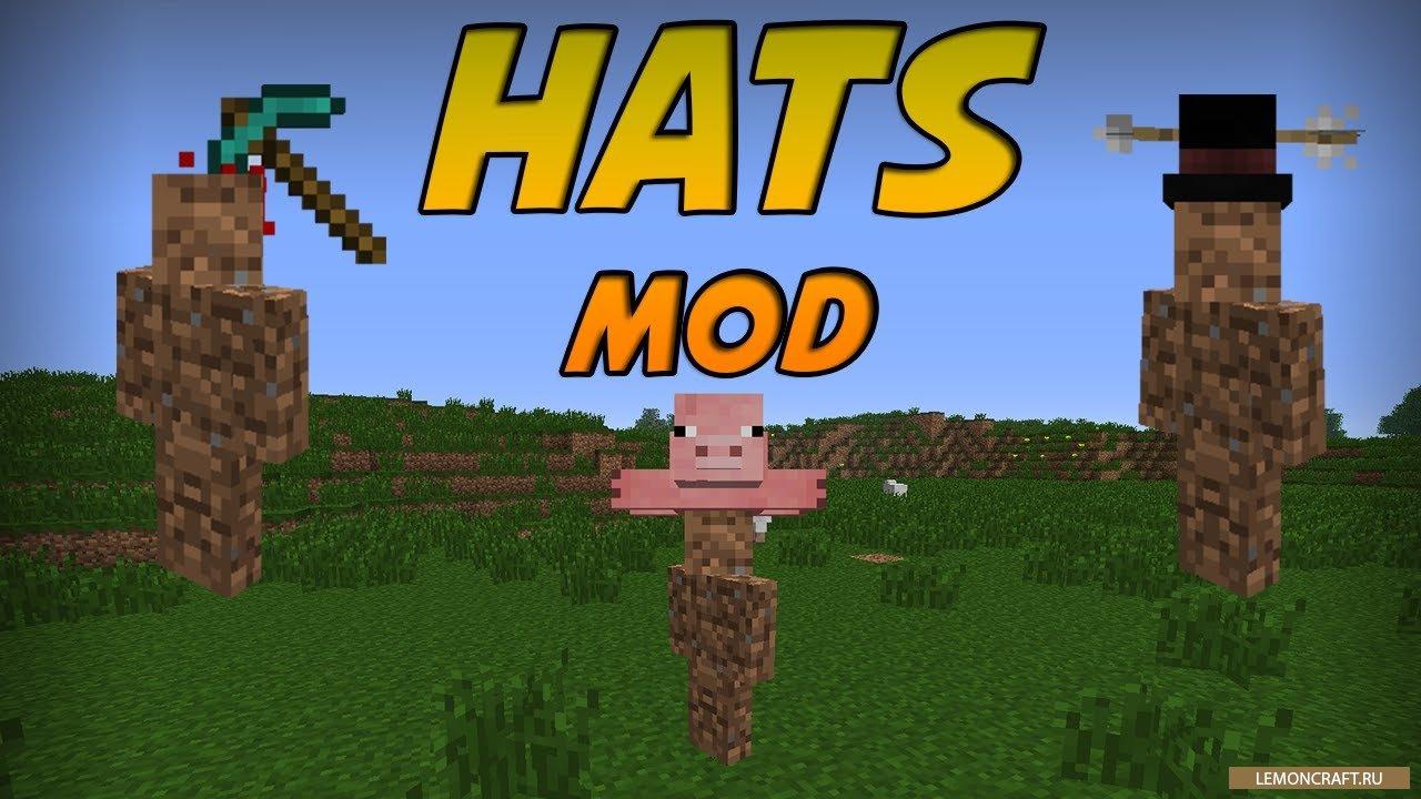 Мод на прикольные головные уборы Classy Hats [1.12.2]