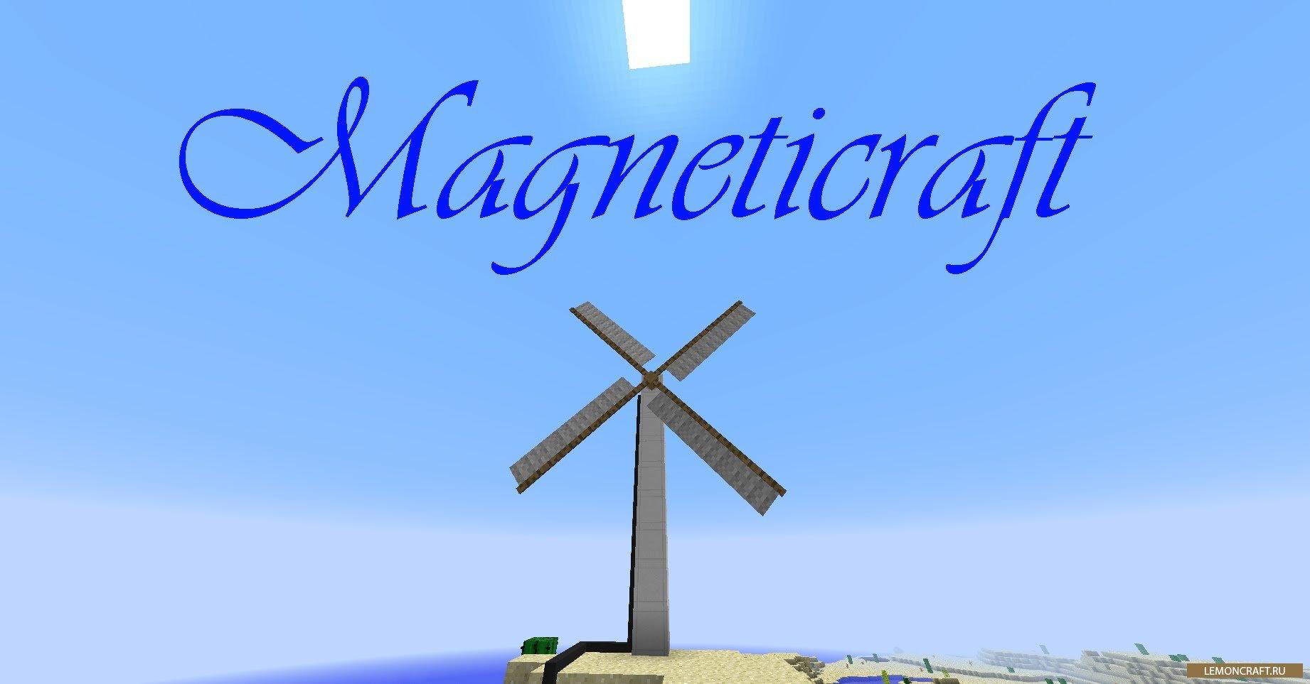 Мод на продвинутую индустрию Magneticraft [1.12.2] [1.10.2] [1.7.10]