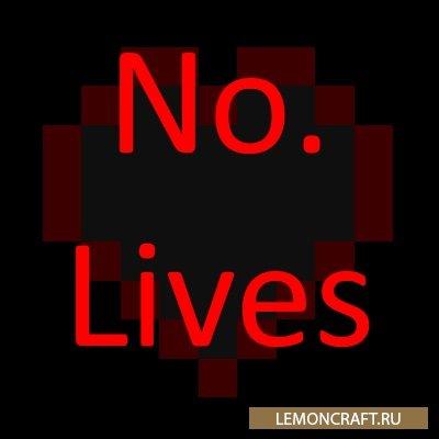 Мод на ограничение жизней No. Lives [1.12.2]