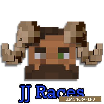 Мод на выбор расы персонажа JJ Races [1.12.2]