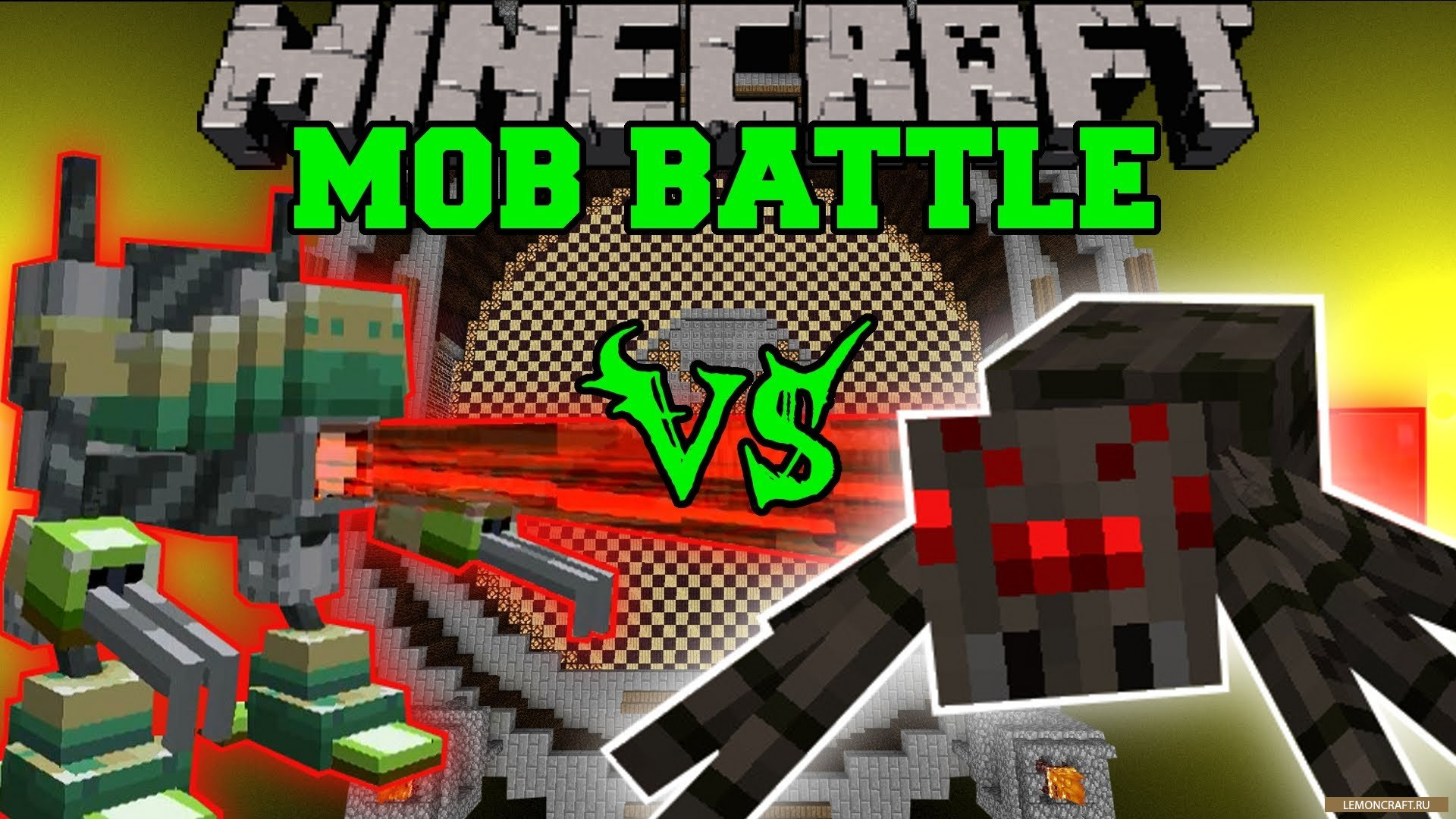 Мод на бои между мобами Mob Battle [1.12.2] [1.11.2] [1.10.2] [1.7.10]