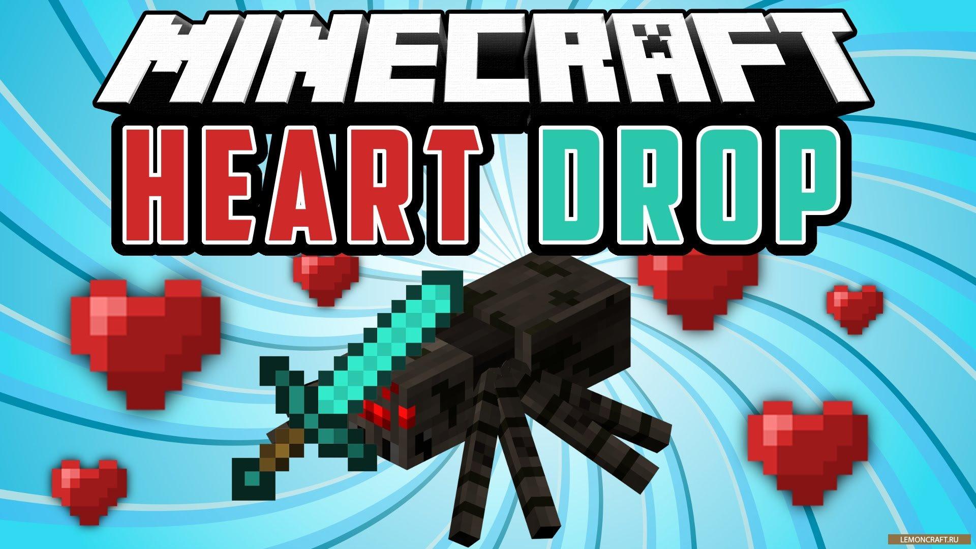 Мод на сердца здоровья Heart Drops [1.12.2]
