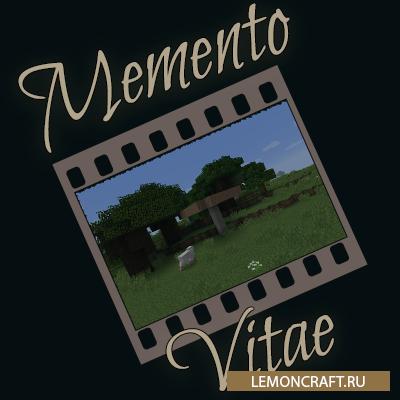 Мод на восстановление опыта Memento Vitae [1.12.2]