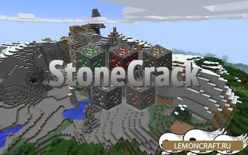 Мод на изменения добычи руды StoneCrack [1.12.2]