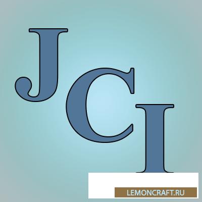 Мод на сохранение структур Just Copy It [1.12.2] [1.10.2]