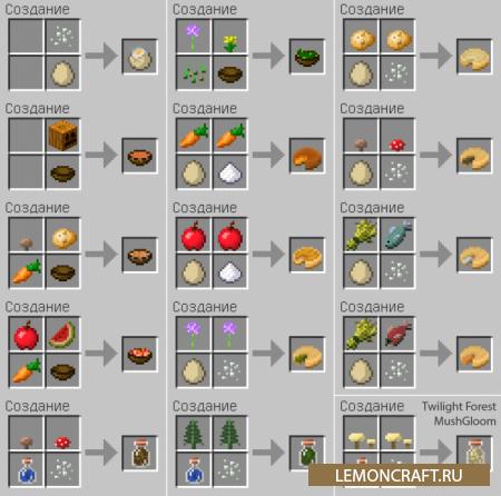 Мод на добавление соли Salty [1.12.2] [1.11.2] [1.10.2] [1.7.10]