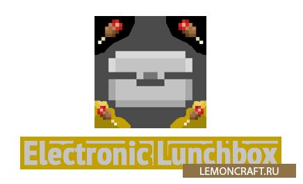 Мод на использование RF-энергии Electronic Lunchbox [1.12.2]