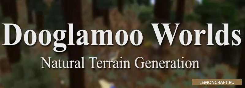 Мод на новый мир Dooglamoo Worlds [1.14.4] [1.12.2]