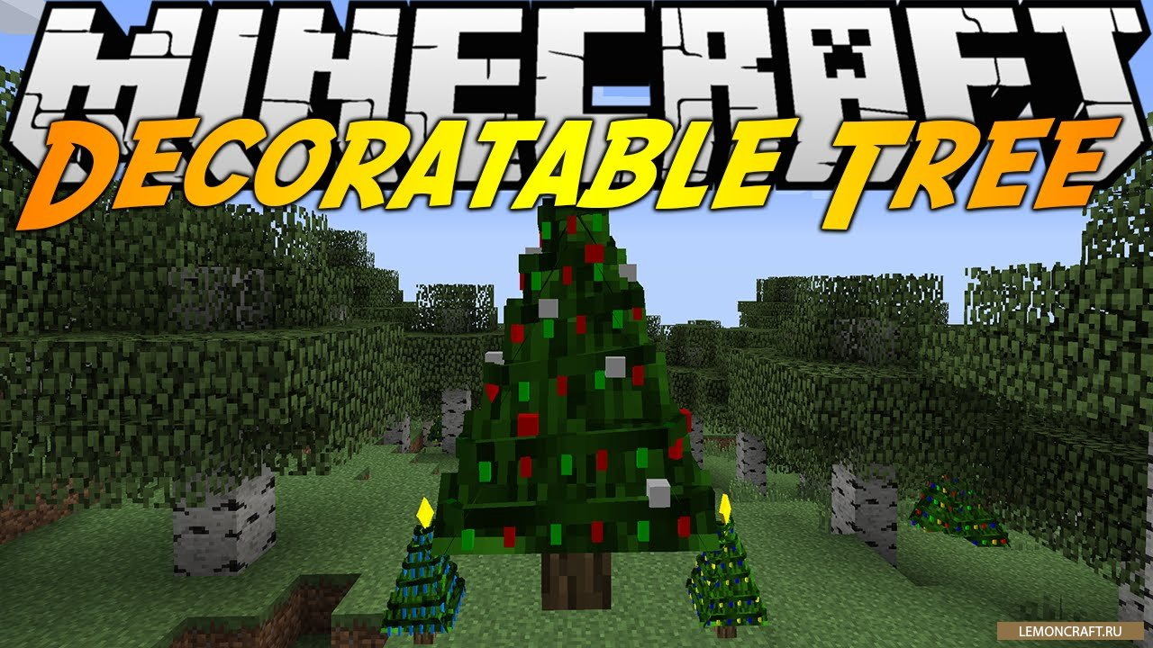 Мод на новогоднее дерево Decoratable Christmas Trees [1.12.2] [1.10.2] [1.7.10]