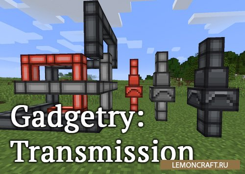 Мод на модификацию к моду Gadgetry Gadgetry: Transmission [1.12.2]