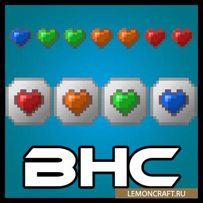 Мод на дополнительное здоровье Baubley Heart Canisters [1.12.2]