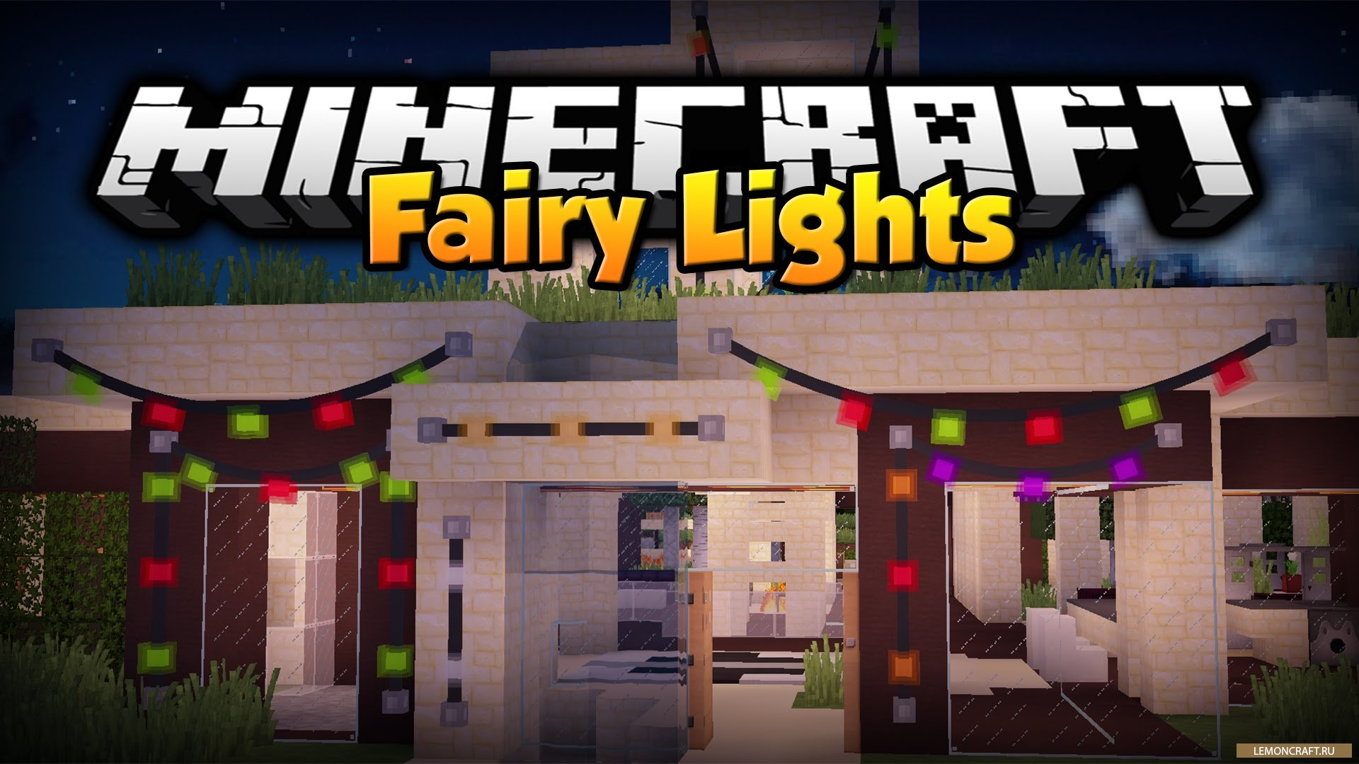 Мод на гирлянды Fairy Lights [1.16.5] [1.15.2] [1.14.4] [1.12.2]