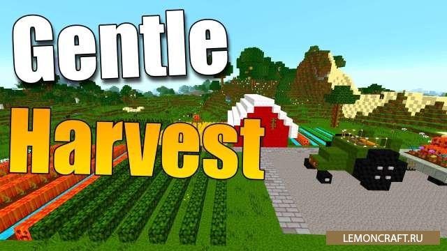 Мод на автоматический посев грядок Gentle Harvest [1.12.2] [1.11.2] [1.10.2] [1.9.4]