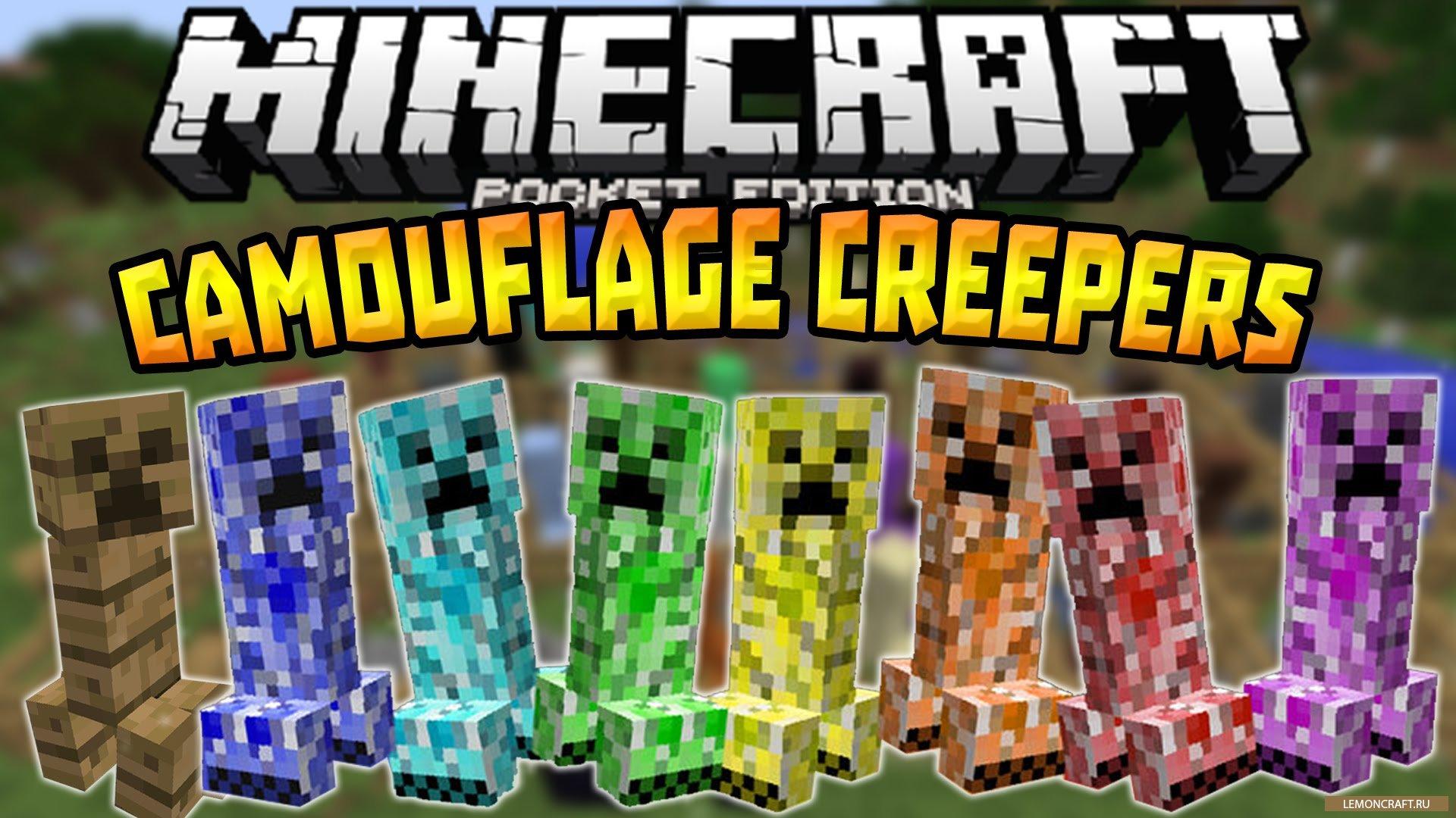 Мод на цветного крипера Camouflaged Creepers [1.12.2] [1.8.9] [1.7.10]