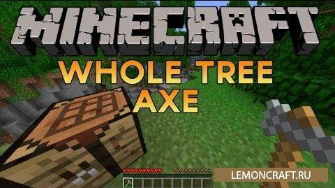 Мод на супер топор Whole Tree Axe [1.12.2] [1.10.2] [1.7.10]