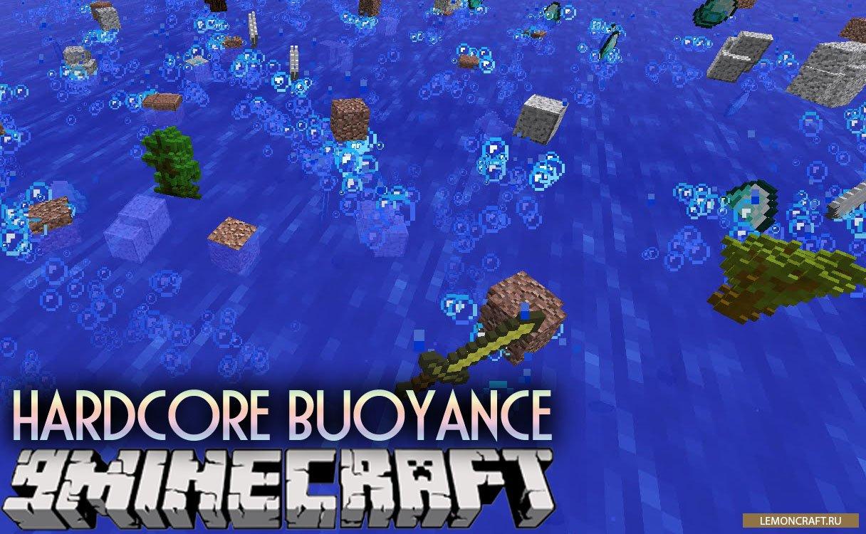 Мод на плавучесть предметов Hardcore Buoyance [1.12.2]