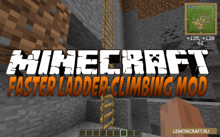 Мод на быструю лестницу Faster Ladder Climbing [1.12.2] [1.11.2] [1.10.2] [1.9.4]
