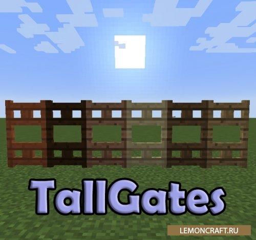 Мод на высокие ворота TallGates [1.12.2]
