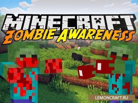 Мод на кровавых зомби Zombie Awarenes [1.12.2] [1.11.2] [1.10.2] [1.7.10]