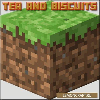 Мод на новые виды еды Tea And Biscuits [1.14.4] [1.13] [1.12.2] [1.7.10]