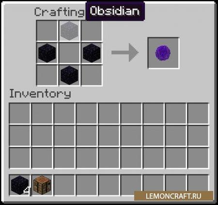Мод на сферы основных элементов The Basic Elements [1.11.2] [1.10.2] [1.9.4]