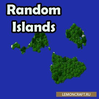 Мод на водный мир Random Islands [1.7.10]