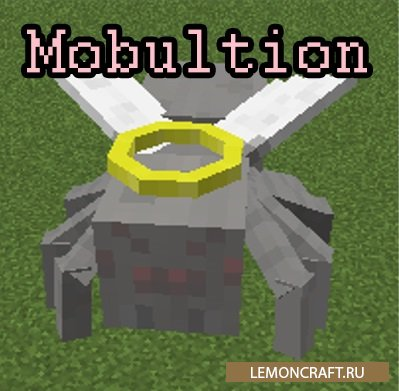 Мод на новые виды мобов Mobultion [1.12.2]