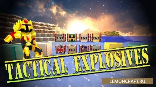 Мод на новый вид динамита Iron TNT (Tactical Explosives) [1.16.4] [1.15.2] [1.14.4] [1.12.2]