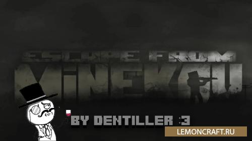 Мод на 3D оружие Minekov FLAN'S PACK [1.7.10]