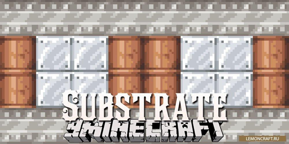 Мод на металлические блоки Substrate [1.12.2]
