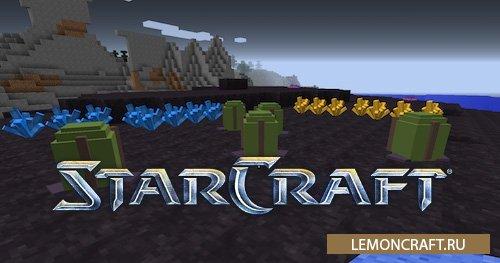 Мод на оружие и мобов из Starcraft StarCraft [1.10.2] [1.7.10]