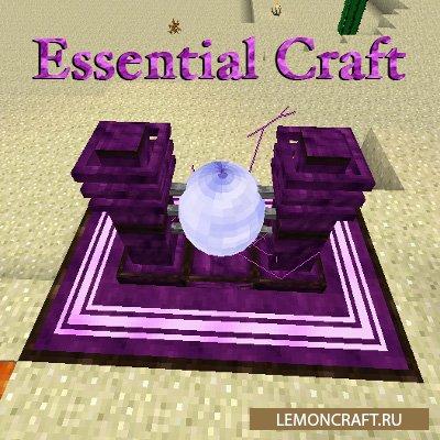 Мод на сбор и хранение энергии EssentialCraft 4 Unofficial [1.12.2] [1.10.2]