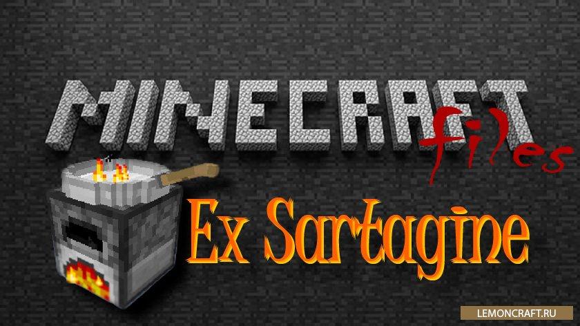 Мод на сковородку Ex Sartagine [1.12.2] [1.11.2]